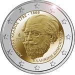 2 Euro Griekenland 2019 Andreas Kalvos
