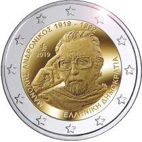 2 Euro Griekenland 2019 Manolis Andronicos
