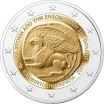 2 Euro Thracie 2020 Griekenland
